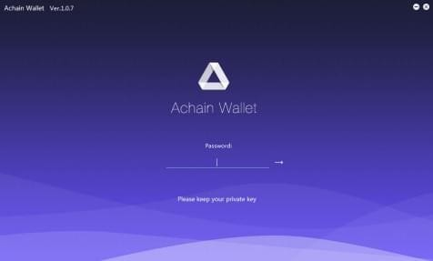 Achain Wallet Lite(ACT钱包管理)下载