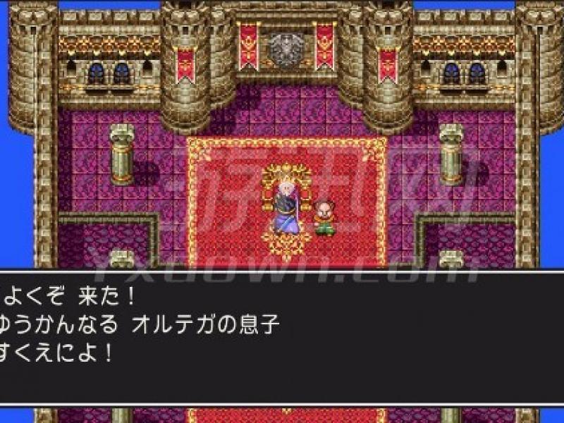 勇者斗恶龙3 FC游戏简体中文版下载