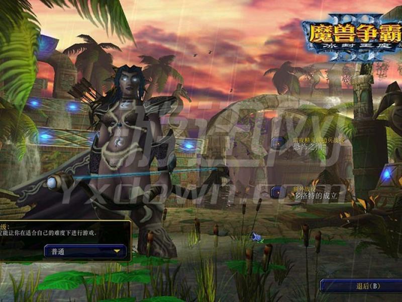 魔兽争霸3 完整版下载
