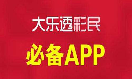 正版免费红马计划下载软件合辑