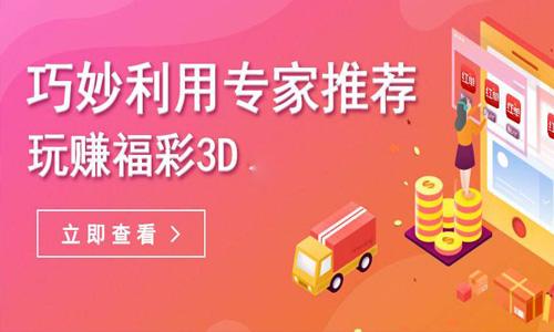 下载最新香港6合宝典软件合辑