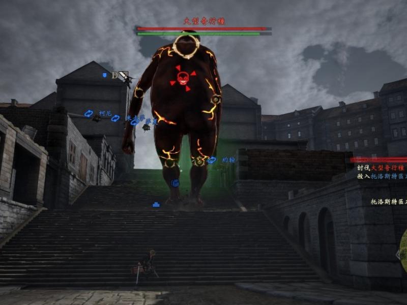 进击的巨人2:最后一战 完整版下载