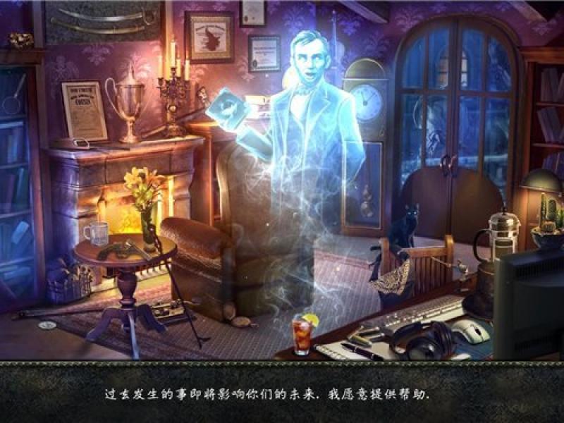 午夜迷踪5:亚伯拉罕的女巫 中文版下载