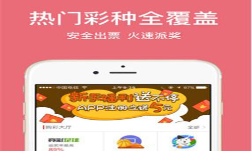 福彩开奖视频直播. 新浪彩票软件合辑