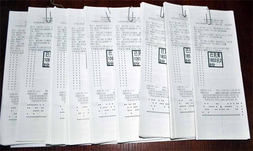 500彩票下载软件4.0.7软件合辑