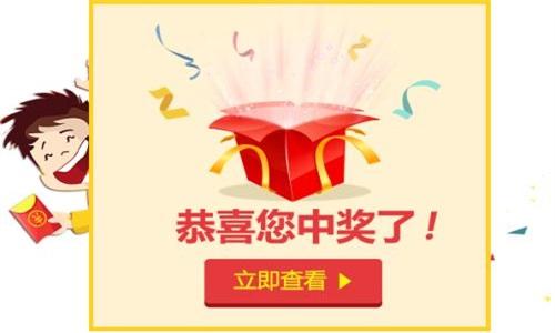 局王七星彩和排列五软件合辑