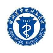 滨州医学院附属医院