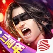 大唐无双—新职业灵宿