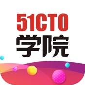 51CTO学院—IT编程,�