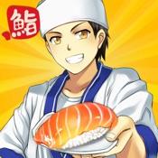 Sushi Diner 寿司餐厅: 美食烹饪游戏