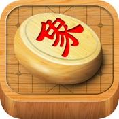 中国象棋(经典)