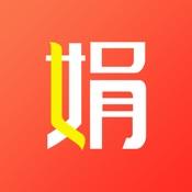 娟蝶鲜花-同城花店订鲜花生日蛋糕速递App