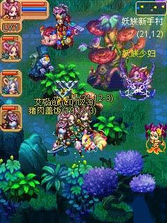 狐仙OL软件截图3