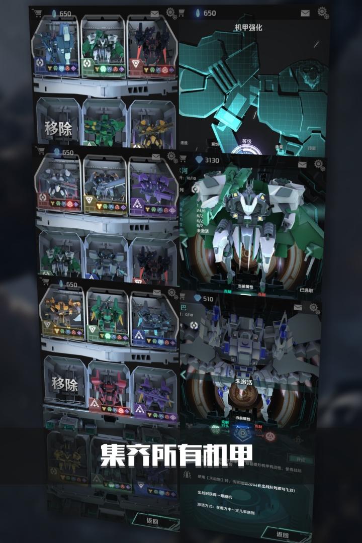 银河机战软件截图0