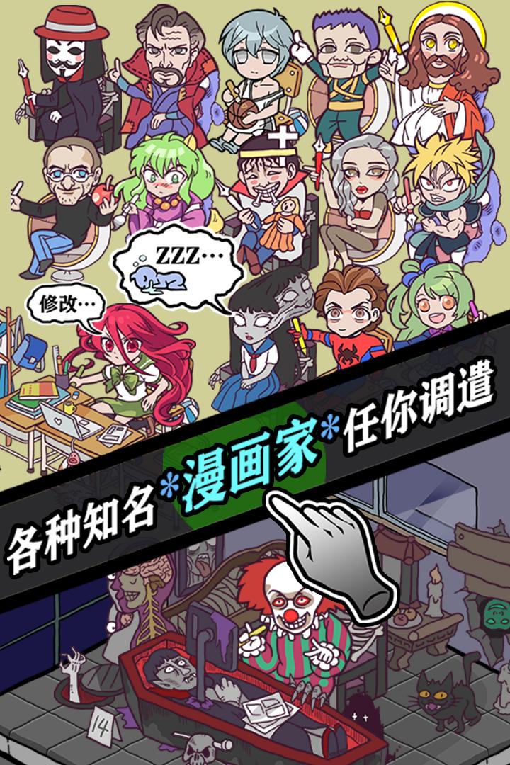 人气王漫画社软件截图0
