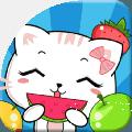 水果app