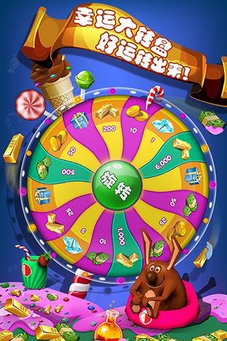 糖果奇乐堡软件截图2