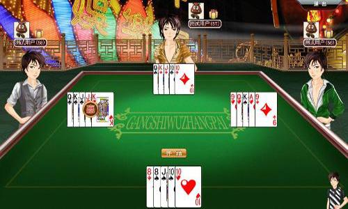 梭哈游戏下载单机版软件合辑