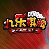 九乐棋牌安卓版