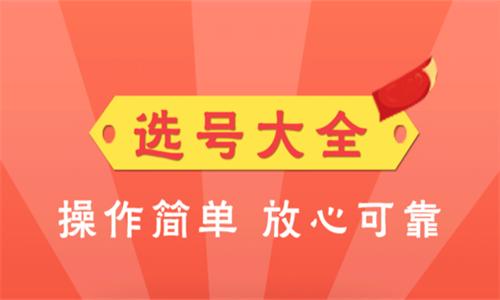 彩票166app下载正版软件合辑