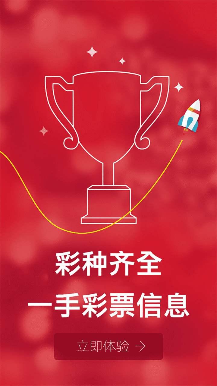 七星彩开奖现场直播app下载_年后七星彩开奖时间_体彩开奖视频现场直播