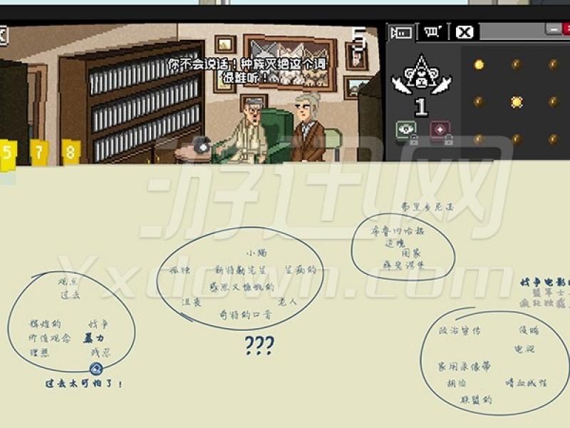 别喂猴子 中文版下载