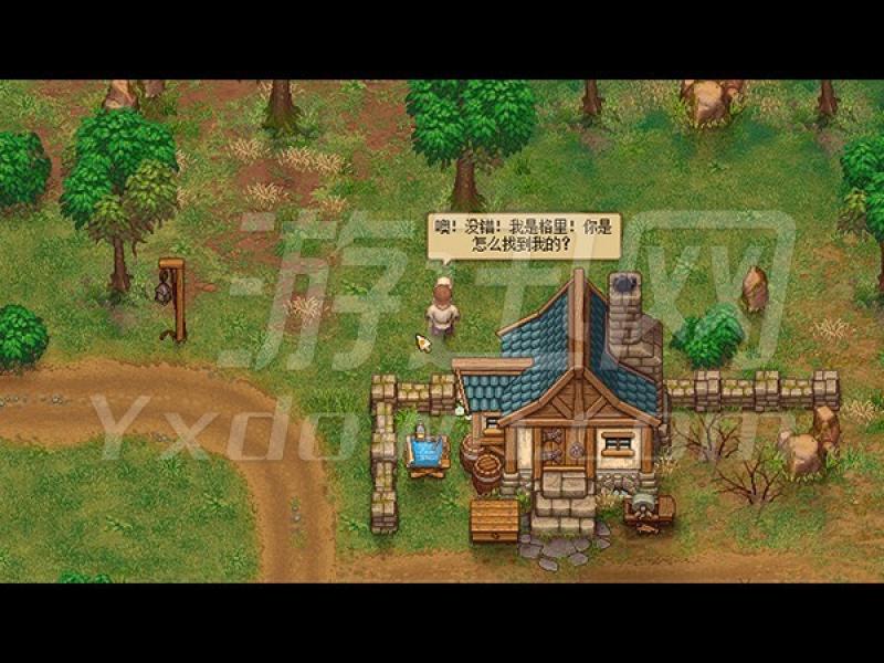 Graveyard Keeper 中文版下载