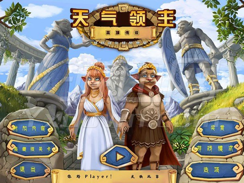 天气领主6:英雄传说 中文版下载
