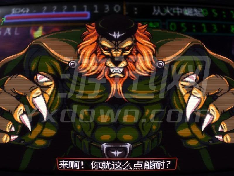 战斗狂怒 中文版下载