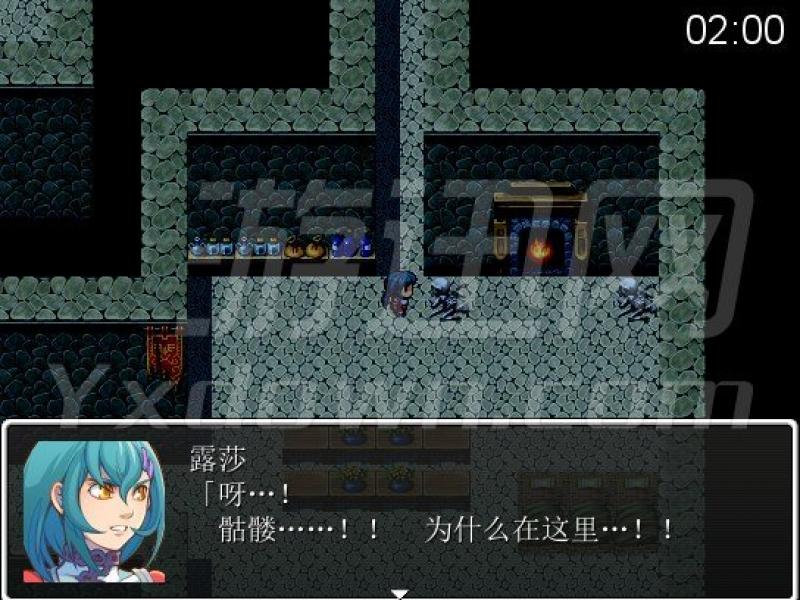 三分间 中文版下载