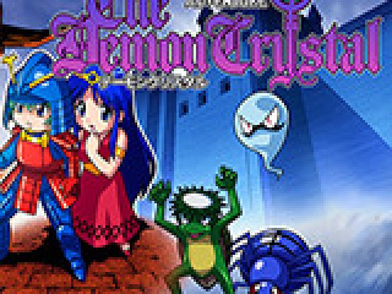 恶魔水晶 PC版