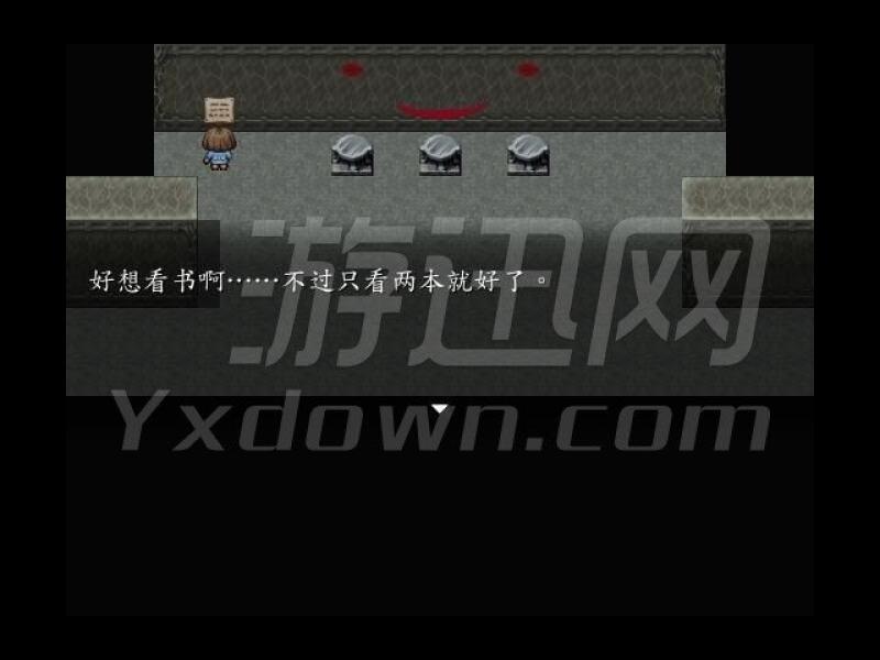 爱哭鬼之手 中文版下载