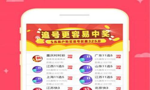 今日3d字谜总汇平台下载
