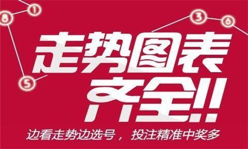 彩票手机版app大全软件合辑