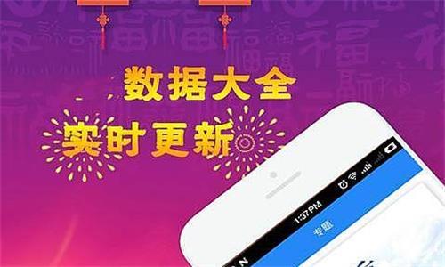 七星彩票特区论坛精选软件合辑