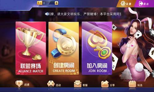 876cc棋牌app安卓版下载