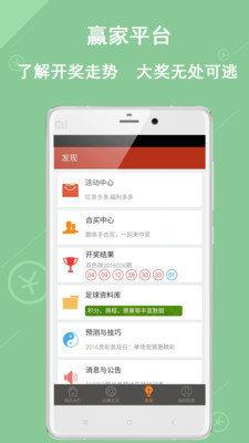 香港4887王中王铁算app