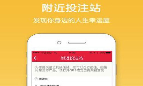 体彩31选7开奖app大全软件合辑