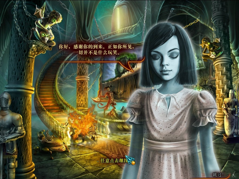 彼端:灵魂之塔 中文版下载
