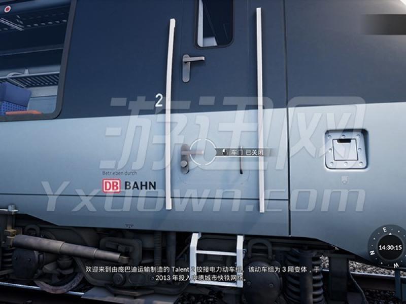 模拟火车世界2018 中文版下载