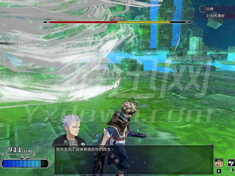 黑色五叶草:骑士计划 PC版下载
