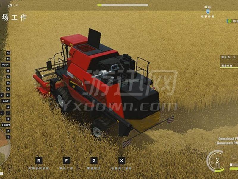 模拟完美农场18 破解版下载