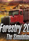 模拟林业2017 英文版