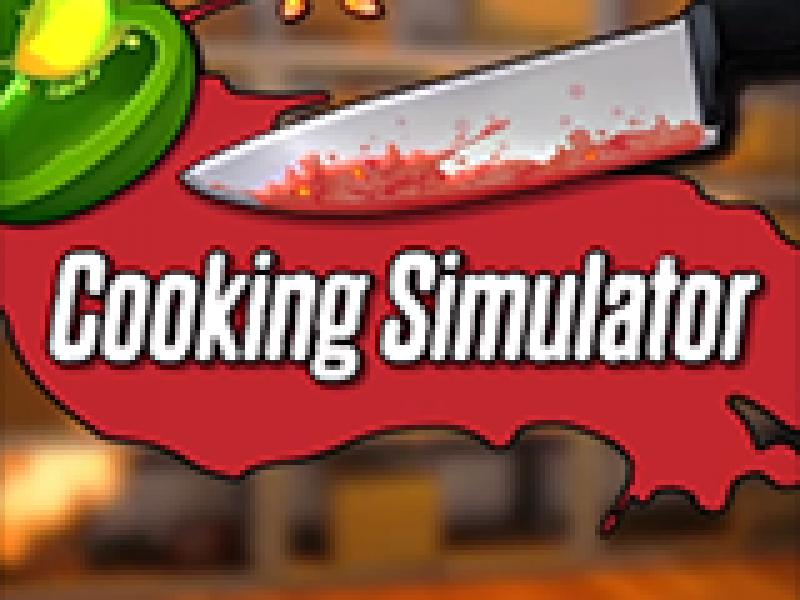 料理模拟器 PC版