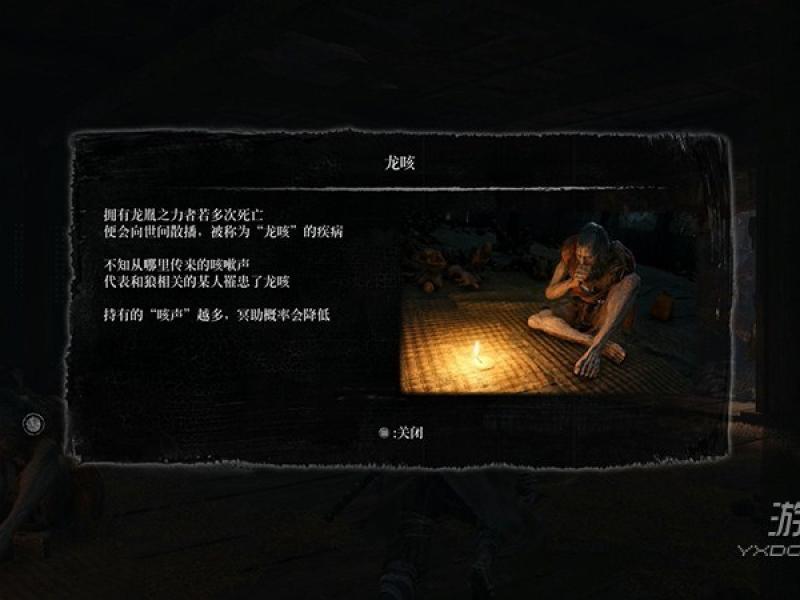 隻狼 PC版下载