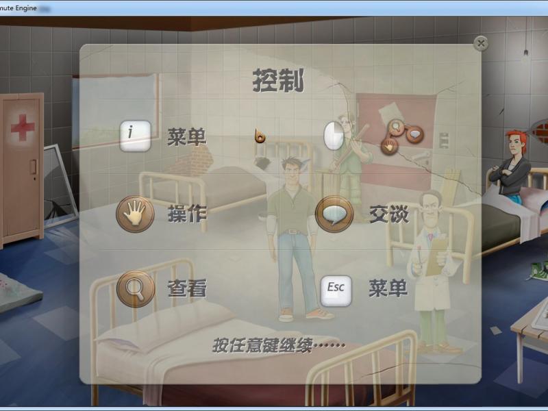 恢复记忆:相遇 中文版下载