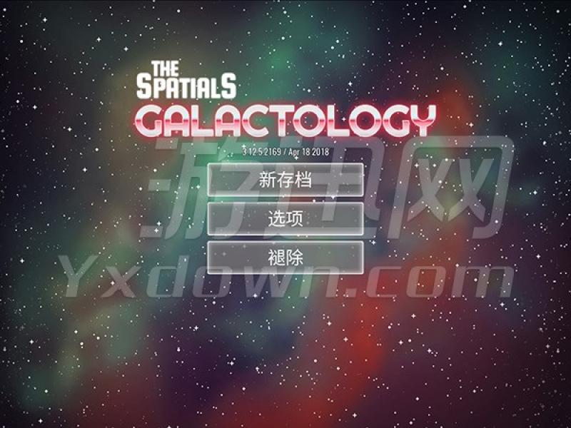 空间:生物学 中文版下载