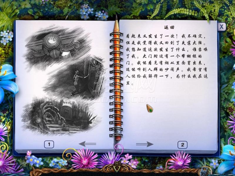 失落领地3:金光咒语 中文版下载
