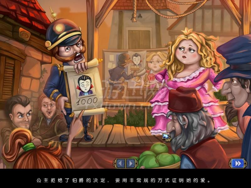 不可思议的德古拉寻爱记 中文版下载