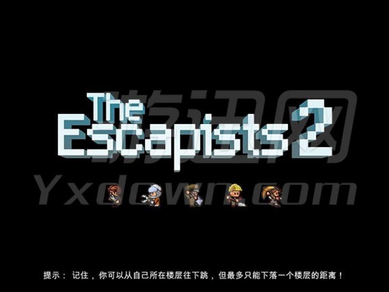 脱逃者2 中文版下载